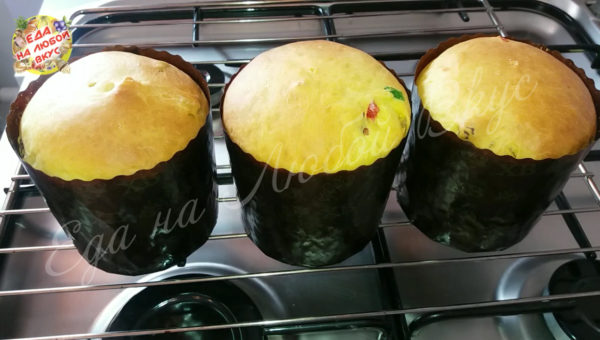Желтый пасхальный кулич на сливках, Еда на любой вкус