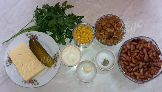 вареная фасоль салаты рецепты с фото простые и вкусные рецепты фото